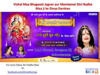 Invitation by Shri Radhe Guru Maa Charitable Trust for Maa B