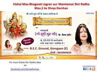 Maa Jagdambe Jagran in Mumbai organised by Shri Radhe Guru M