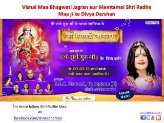 Shri Radhe Guru Maa Charitable Trust Organizing Mata ka Jagr