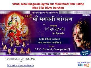 Vishal Mata Bhagwati k Jagran aur Mamtamai Shri Radhe Maa ji