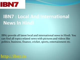 IBN7 - Online Hindi News Website