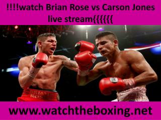Buy online boxing Brian Rose vs Carson Jones stream packages