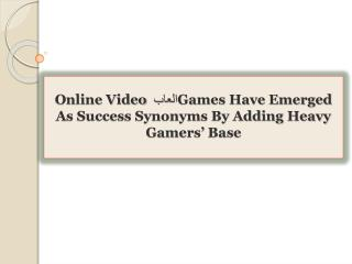 Online Video العاب Games Have Emerged As Success Synonyms By