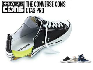 2015 Converse Skate Sneaker Colletion - The Converse Cons Ct