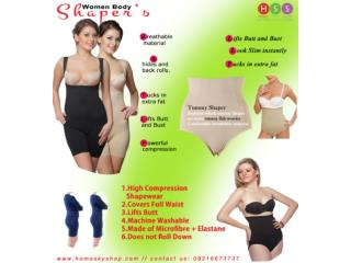 Women, Now Look Thin With Body Shaper