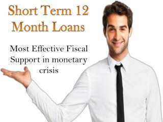 best short term loans