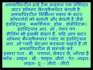 water softener india, industrial ro plant manufacturer,delhi