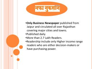 Nafanuksan Business & Corporate Hindi Newspaper Part-I