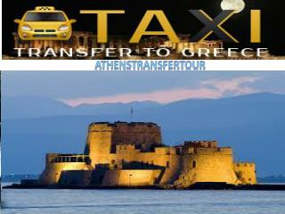 Affordable Private Tours to Athens