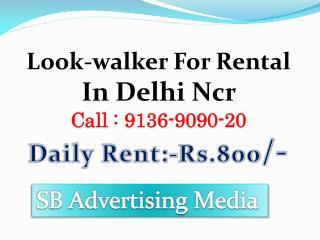 Lookwalker, iwalker, look walker Activity in Delhi Ncr,91369