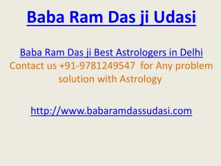 Baba Ram Das ji Best Astrologer In Delhi