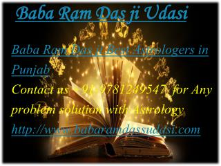 Baba Ram Das ji Best Astrologer In punjab