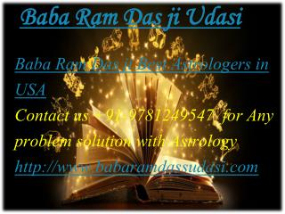 Best Astrologer In USA Baba Ram Das ji