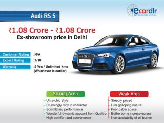 Audi RS 5 Prices, Mileage, Reviews and Images at Ecardlr