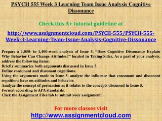 PSYCH 555 Week 3 Learning Team Issue Analysis Cognitive Diss