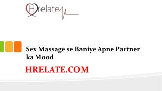 Apne Partner Ka Mood Banaiye Sex Massage Se