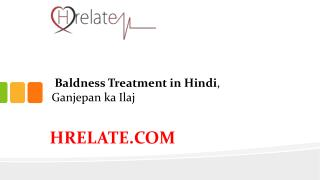 Male Pattern Baldness Natural Treatment In Hindi