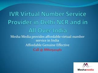 Virtual Number Service Provider in India