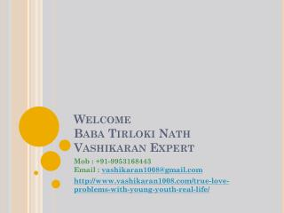 True Love Problems With Young, Youth, Real Life    91-995316