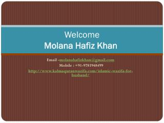 Islamic Wazifa for Husband    91-9783948499