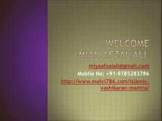 ISLAMIC VASHIKARAN MANTRA    91-9785283786