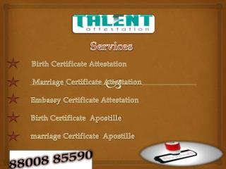 Birth Certificate Attestation in Ahmedabad, Pune, Mumbai, Ch