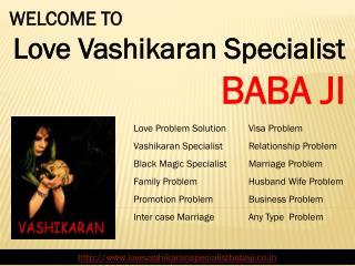Love Problem Solution Baba Ji