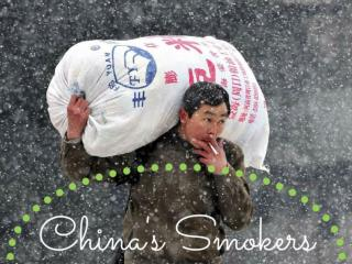 China's Smokers