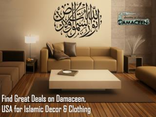 Find Great Deals on Damaceen, USA for Islamic Decor and Clot