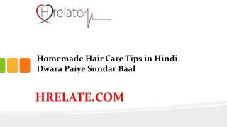 Home Remedies Se Banaiye Apne Balo Ko Aur Bhi Sundar