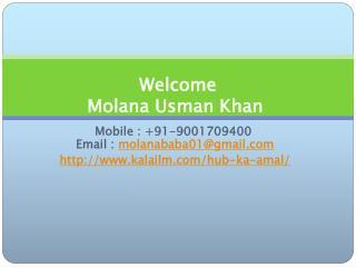 Hub Ka Amal    91-9001709400