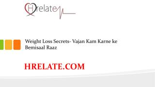 Weight Loss Secrets Se Kijiye Apna Wajan Kam
