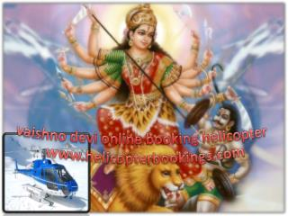 vaishno devi online booking helicopter