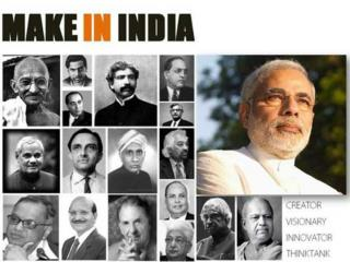 Make in India Project