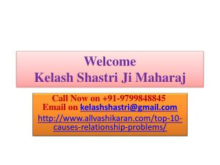 Top 10 Causes Relationship Problems    91-9799848845