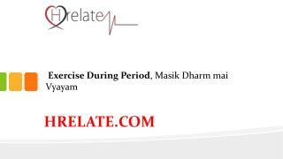 Exercise During Period - Jaaniye Vyayam Ke Fayde