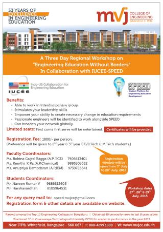 Engineering College with 100% Placement in Bangalore