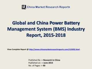 2015-2018 China and Global Power Battery Management System M