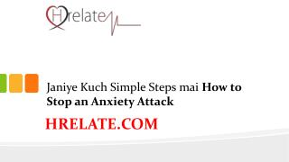 How to Stop an Anxiety Attack - Janiye Isse Bachne Ke Upaye
