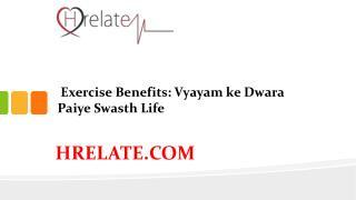 Janiye Sleeping Pills Side Effects Aur Rahiye Swasth