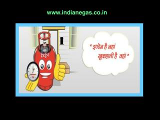 Indane Gas Online Registration
