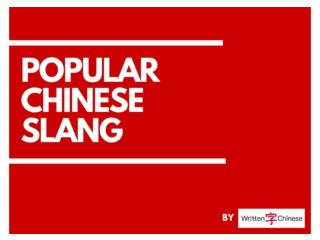 Popular Online Chinese Slang