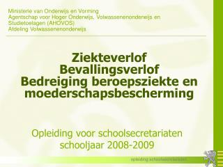 Ministerie van Onderwijs en Vorming Agentschap voor Hoger Onderwijs, Volwassenenonderwijs en  Studietoelagen AHOVOS Afde