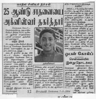 Agnishwar Jayaprakash - Wow That was 11Years Ago