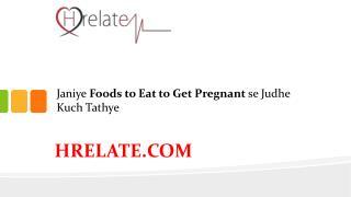 Foods to Eat to Get Pregnant: Rakhiye Maa Aur Bachhe Ko Swas