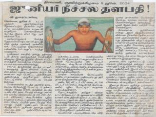 Swimmer Agnishwar @ Dinamani'04