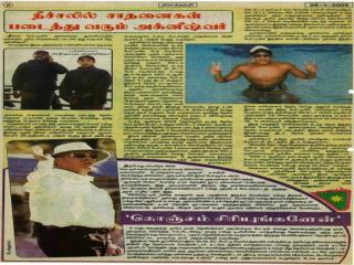 Agnishwar Swimmer