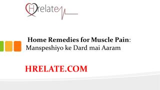 Home Remedies for Muscle Pain: Paaiye Manspeshiyo Ke Dard Se Rahat