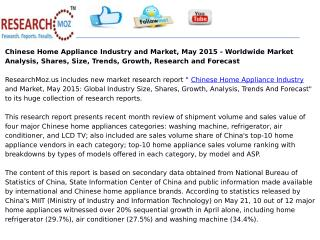 Chinese Home Appliance Industry and Market, May 2015