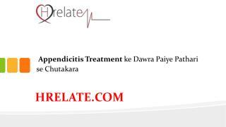 Janiye Appendicitis Treatment Aur Paaiye Pathari Se Chhutkara